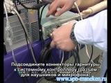 GD/TCZ9900 Симуляционная онлайн-система обучения проведению медицинского осмотра (аускультация и пальпация сердца, легких, живот