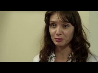 Тест на любовь - Тест на кохання (2013) 4 серия