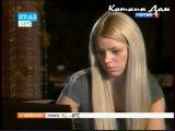 Оксана Стрункина -названа успешным менеджером